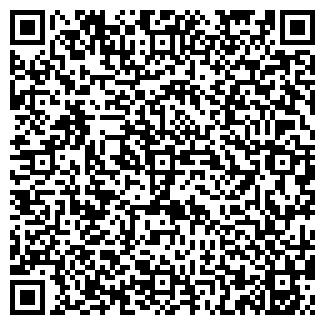 QR-код с контактной информацией организации БИАТРОН-6