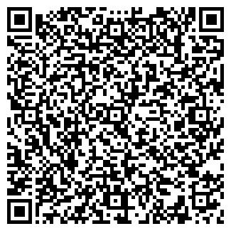 QR-код с контактной информацией организации РУБИН-МЕБЕЛЬ