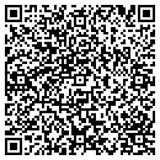 QR-код с контактной информацией организации ПРОМАВТОМАТИК