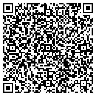 QR-код с контактной информацией организации АЛЬФА-ГРУПП