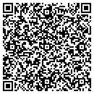 QR-код с контактной информацией организации ВИНАР