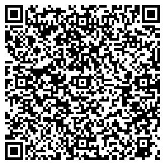 QR-код с контактной информацией организации КЫПШАК ТОО