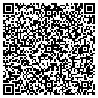 QR-код с контактной информацией организации ПАСТУХОВА Н.В.
