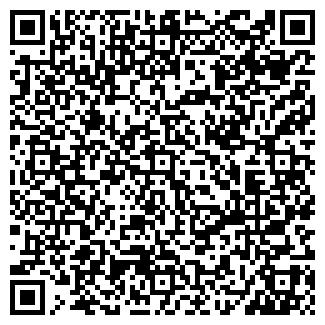QR-код с контактной информацией организации АСКО-МЕДСЕРВИС