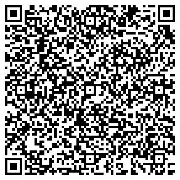 QR-код с контактной информацией организации ОАО ЖИТОМИРСКИЙ ЗАВОД СТЕКЛОИЗДЕЛИЙ