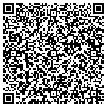 QR-код с контактной информацией организации ЛАГУНА КАФЕ