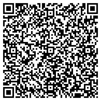 QR-код с контактной информацией организации ЧАС, НПЦ
