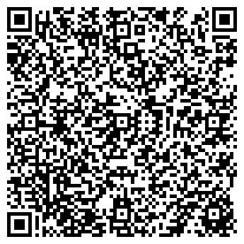 QR-код с контактной информацией организации ЭКСПЕРТ ОБУВЬ