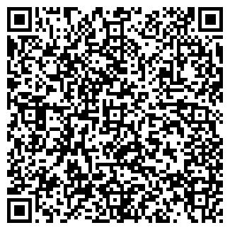 QR-код с контактной информацией организации ЛОГОС ТПК ТОО