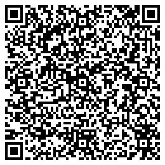 QR-код с контактной информацией организации ЧП ДИАБАЗ