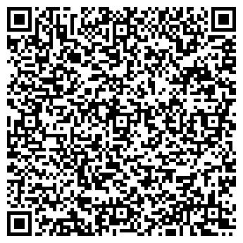 QR-код с контактной информацией организации ЛУЧ ПК ВЫСТАВОЧНЫЙ ЗАЛ
