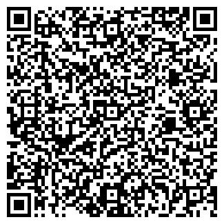QR-код с контактной информацией организации ООО ВИТИС