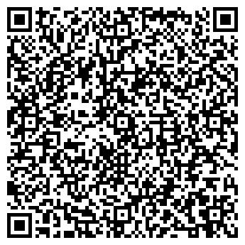 QR-код с контактной информацией организации ЛЮКС АВТОМИГ ПЛЮС ТОО