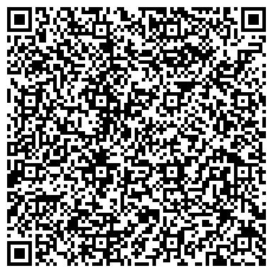 QR-код с контактной информацией организации ВЕЛВАНА, УКРАИНСКО-ЧЕШСКОЕ СП, ЖИТОМИРСКИЙ ФИЛИАЛ
