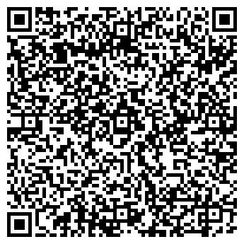 QR-код с контактной информацией организации Вода Люкс