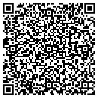 QR-код с контактной информацией организации НЕФТЕСОЮЗ
