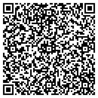 QR-код с контактной информацией организации ИНСТАЛ-ИНВЕСТ