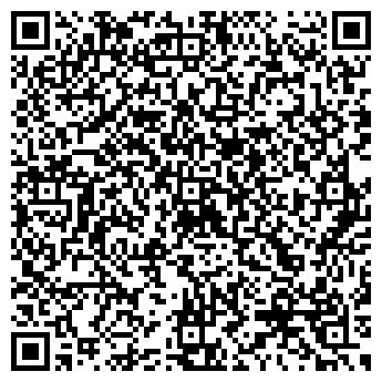 QR-код с контактной информацией организации МАГИСТРАЛЬ АВТОМАГАЗИН