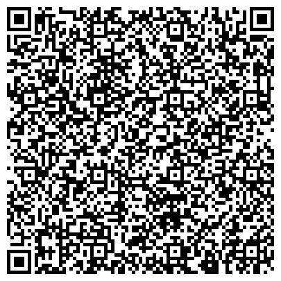 QR-код с контактной информацией организации УНИВЕРСАЛЬНАЯ, УКРАИНСКАЯ СТРАХОВАЯ КОМПАНИЯ, ЖИТОМИРСКИЙ ФИЛИАЛ