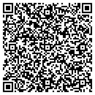 QR-код с контактной информацией организации ВАЛИС