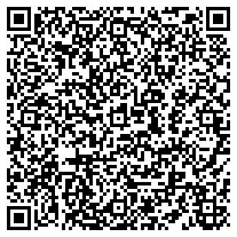 QR-код с контактной информацией организации МАДИ-СЕРВИЗ 2000 ТОО
