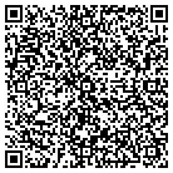 QR-код с контактной информацией организации МАК-ДАК КОМПАНИЯ ТОО