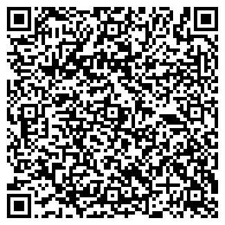 QR-код с контактной информацией организации ООО СТРУМ