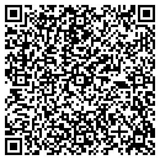 QR-код с контактной информацией организации ЧП АСТРА