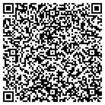 QR-код с контактной информацией организации МАЛДАРИГЕР ГКП
