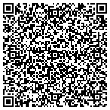 QR-код с контактной информацией организации ГП ИНТЕРЛИНГВА, ЖИТОМИРСКИЙ ФИЛИАЛ