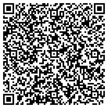QR-код с контактной информацией организации МАРИЯМ ЛТД ФИРМА ТОО