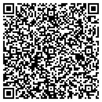 QR-код с контактной информацией организации ЗЭТ-ЭЛЬ, ЧП