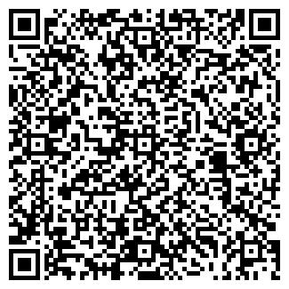 QR-код с контактной информацией организации ООО ЛОТОС