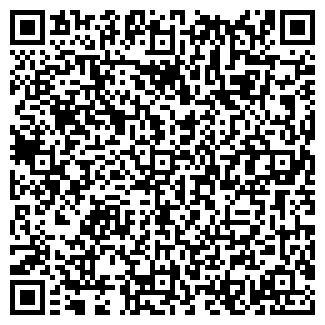 QR-код с контактной информацией организации ООО МЕДИАС