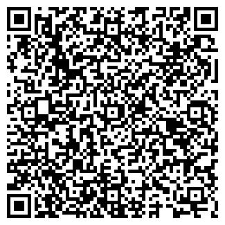 QR-код с контактной информацией организации ЧП ПРОСПЕР