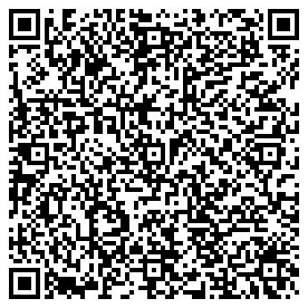QR-код с контактной информацией организации Midashoes