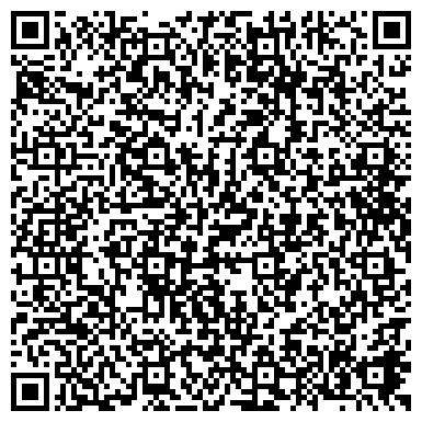 QR-код с контактной информацией организации ООО Стройбезопасность - Н