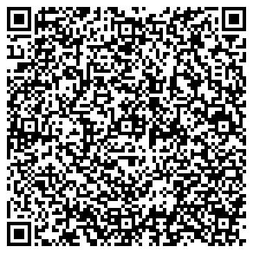 """QR-код с контактной информацией организации ООО """"Центр снижения веса Доктор Борменталь"""" Бийск"""
