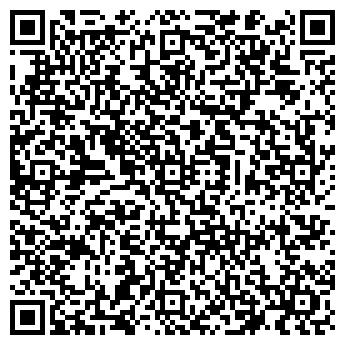 QR-код с контактной информацией организации МЕДИАСЕРВИС КЗ ТОО