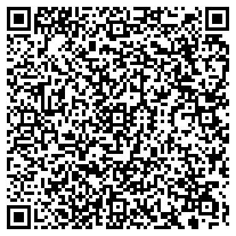 QR-код с контактной информацией организации МЕРИДИАН ТПК ТОО