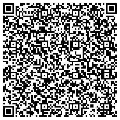 QR-код с контактной информацией организации ЖИТОМИРСКОЕ УЧЕБНО-ПРОИЗВОДСТВЕННОЕ ПРЕДПРИЯТИЕ, УТОС