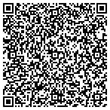 QR-код с контактной информацией организации МЕРКУРИЙ-Б ЮРИДИЧЕСКОЕ АГЕНТСТВО ТОО