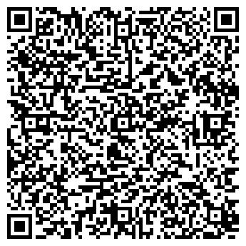 QR-код с контактной информацией организации ЛЕПИНСКИЙ В.Г., СПД ФЛ
