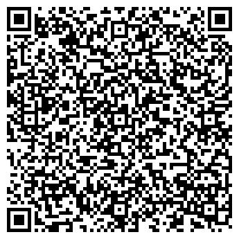 QR-код с контактной информацией организации ЛЮДМИЛА, САЛОН-МАГАЗИН