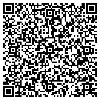 QR-код с контактной информацией организации ООО МАРКОМИ ЛТД