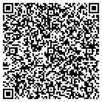 QR-код с контактной информацией организации ИНЖЕНЕРНЫЙ СЕРВИС