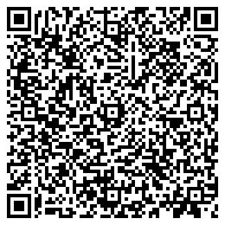 QR-код с контактной информацией организации ФАНТ ЛТД