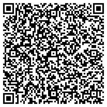 QR-код с контактной информацией организации БРАИЛОВЧАНКА