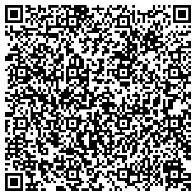 QR-код с контактной информацией организации МЕЖЛЕСЬЕ, СЕЛЬСКОХОЗЯЙСТВЕННОЕ АРЕНДНОЕ, ЧП