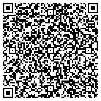 QR-код с контактной информацией организации ЖМЕРИНСКИЙ РАЙПОТРЕБСОЮЗ